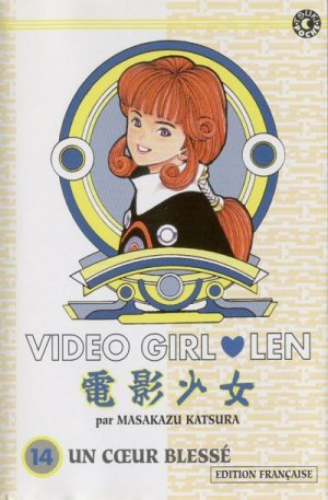 Video Girl Aï T.14