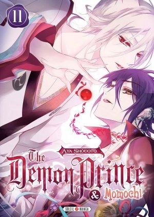 The Demon Prince & Momochi # 11