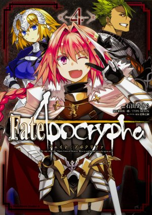 couverture, jaquette Fate/Apocrypha 4  (Kadokawa)