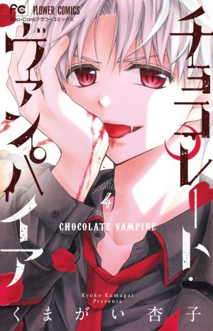 Chocolate Vampire 4 Simple