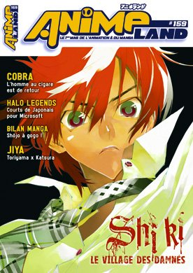 Animeland # 159