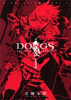 Dogs - Bullets and Carnage édition simple