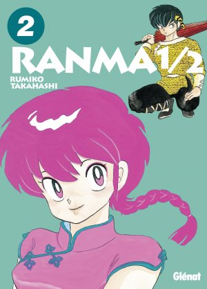 Ranma 1/2 # 2