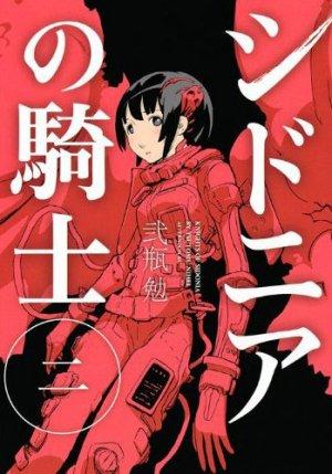 couverture, jaquette Knights of Sidonia 2  (Kodansha)