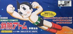 Astro Boy édition Intégrale