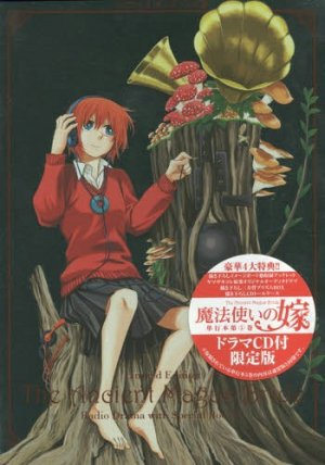 The Ancient Magus Bride édition Deluxe