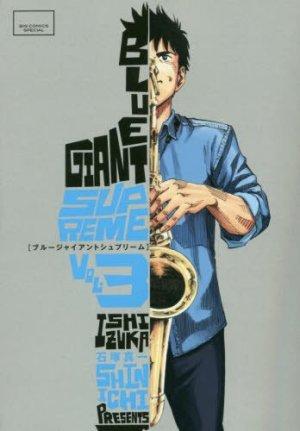 couverture, jaquette BLUE GIANT SUPREME 3  (Shogakukan)