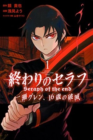 Seraph of the End - Glenn Ichinose édition simple