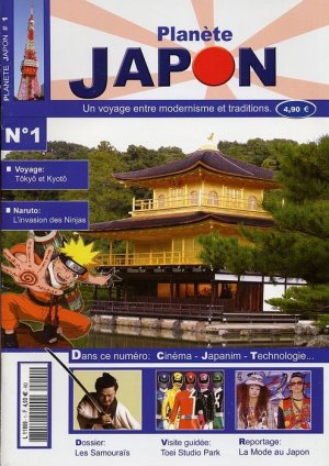 Planète Japon édition Simple