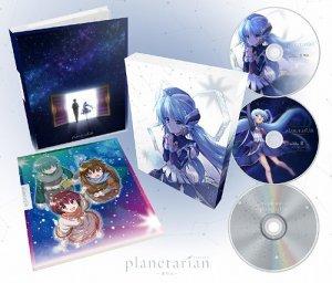 Planetarian: Hoshi no Hito édition Deluxe