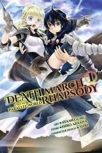 Death March kara Hajimaru Isekai Kyousoukyoku édition Simple