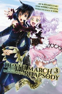 Death March kara Hajimaru Isekai Kyousoukyoku 3
