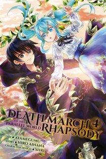 Death March kara Hajimaru Isekai Kyousoukyoku 4