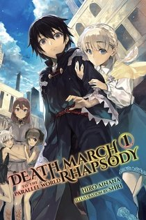 Death March kara Hajimaru Isekai Kyusoukyoku édition Simple