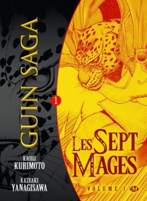 Guin Saga : Les Sept Mages édition Simple