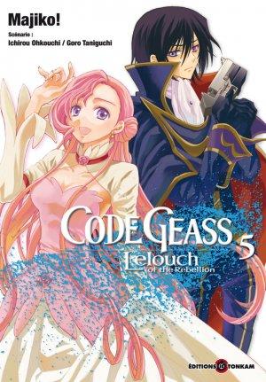 Code Geass - Lelouch of the Rebellion T.5