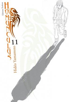 Homunculus #11