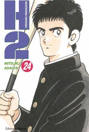 H2 24