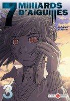 couverture, jaquette 7 milliards d'aiguilles 3  (Doki-Doki) Manga