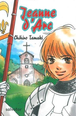 Jeanne d'Arc édition Simple