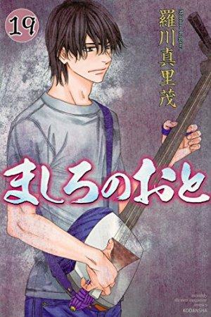 Mashiro no Oto # 19