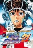 Eye Shield 21 T.8
