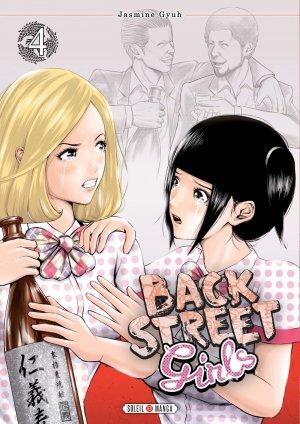 Back Street Girls # 4