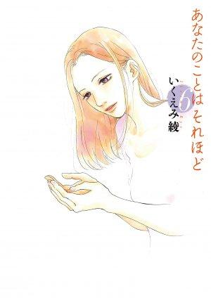 Anata no Koto ha Sorehodo 6 Manga