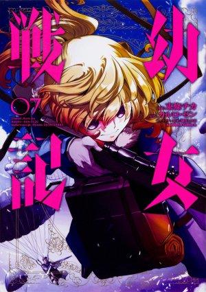 couverture, jaquette Tanya The Evil 7  (Kadokawa)