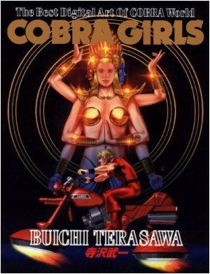 Cobra Girls - The Best Digital Art Of Cobra World