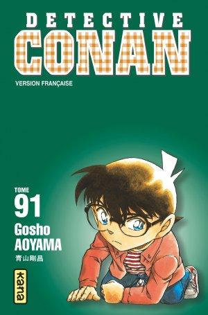 Detective Conan 91 Simple