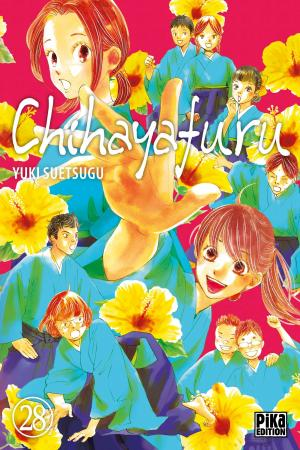 Chihayafuru 28 Simple