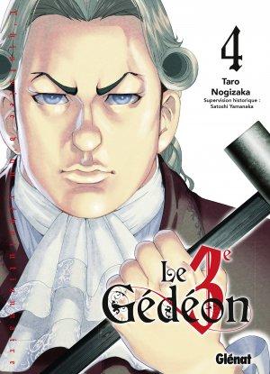 Le 3e Gédéon T.4
