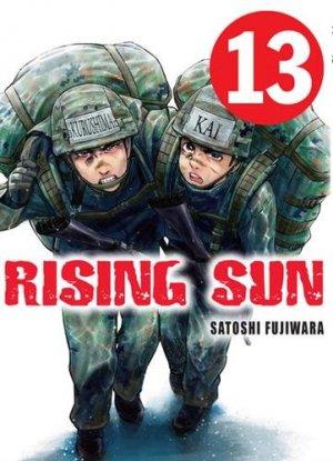 Rising sun # 13