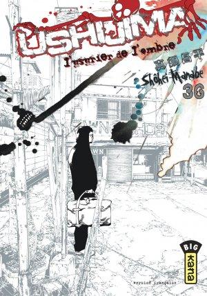 Ushijima # 36