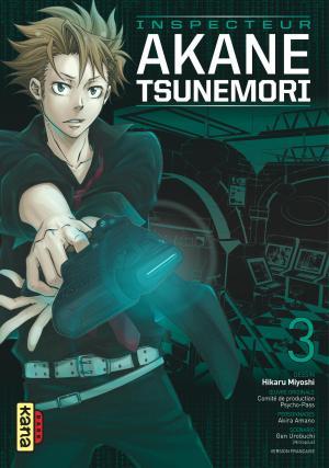 couverture, jaquette Psycho-pass, Inspecteur Akane Tsunemori 3  (kana)