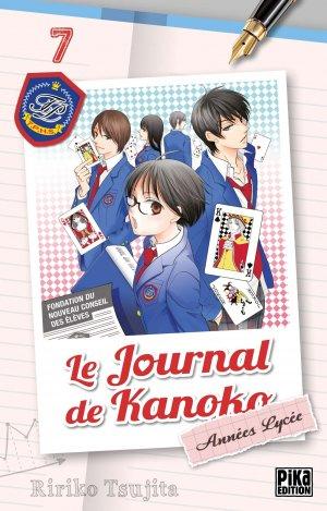 Le journal de Kanoko - Années lycée 7 Simple
