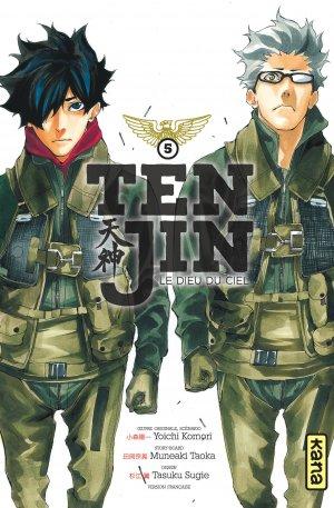 Tenjin # 5