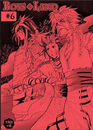 couverture, jaquette BOYS LAND 6  (Editeur FR inconnu (Manga))