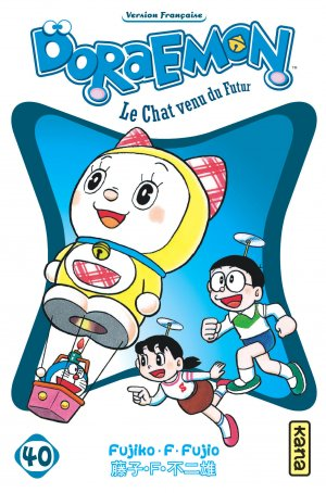 Doraemon 40 Simple