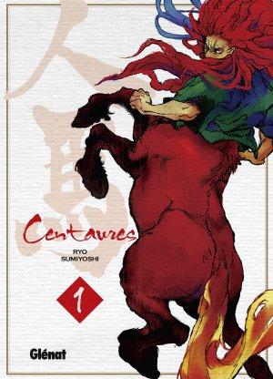 Centaures 1 Simple