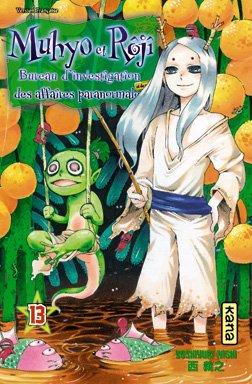 couverture, jaquette Muhyo et Rôji 13  (kana) Manga