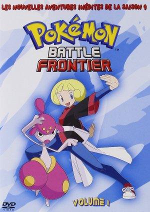 Pokemon - Saison 09 : Battle Frontier édition Simple