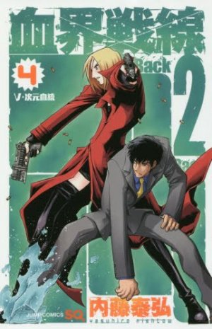 Kekkai Sensen - Back 2 Back 4