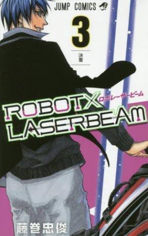 ROBOT×LASERBEAM 3