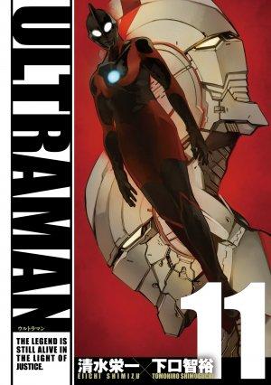 couverture, jaquette Ultraman 11  (Shogakukan) Manga