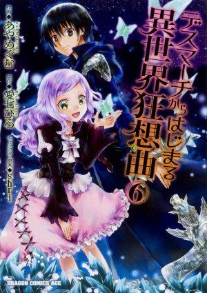 Death March kara Hajimaru Isekai Kyousoukyoku # 6