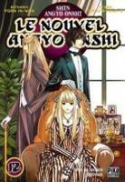 couverture, jaquette Le Nouvel Angyo Onshi 12  (Pika)