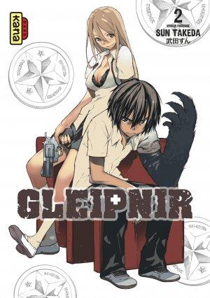Gleipnir # 2