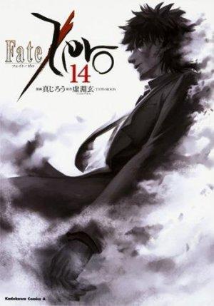 Fate/Zero 14 simple
